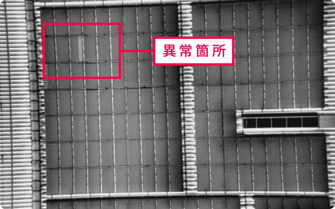 ドローン検査の画像