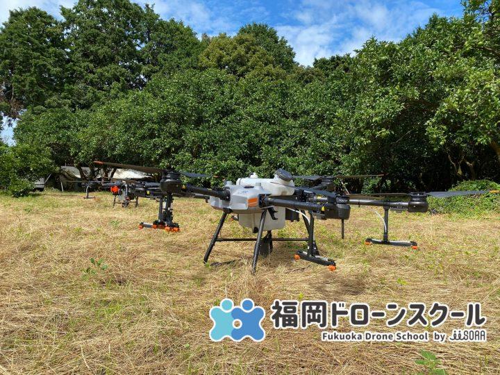 DJI農業用ドローン T-30